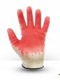 Перчатки хб с  1-м латексным обливом