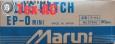 ««Maruni» EP-O-Mini», грибок для ремонта бескамерных шин, 35мм, 7мм