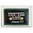 «Maruni» GNR-08, пластырь кордовый, 48х68мм, 1сл