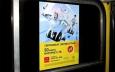 Реклама на листовках А4 на стекло