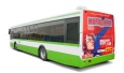 Backside на автобус