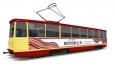 Бортовое панно на трамвай