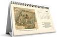 Календарь настольный «домик» с замком
