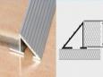 Алюминиевый защитный профиль в розницу