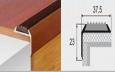 Алюминиевый угловой профиль с одной резиновой вставкой в розницу