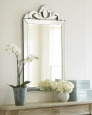 Зеркало в раме Сальваторе