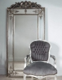 Зеркало в раме Пабло (florentine silver)