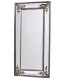 Напольное зеркало Венето (florentine silver)
