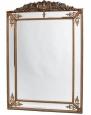 Напольное зеркало Дилан (14С. gold)
