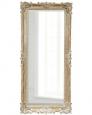 Напольное зеркало Флавио (artisan ivory)