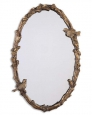Зеркало в раме Долорес (14с.gold)