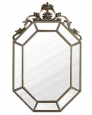 Зеркало в раме Лидс (florentine silver)