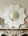 Зеркало в раме Марайа (Chalk white)