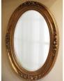 Зеркало в раме Монпелье (antique gold)