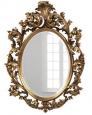 Зеркало в раме Овьедо (19С. gold)