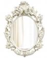 Зеркало в раме Овьедо (ivory)