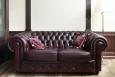 Кожаный диван в кабинет