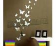 Наклейка «Зеркальные бабочки»
