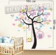 Наклейка «Дерево с совам на качелях (160 х 160 см)»