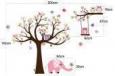Наклейка «Дерево со слоном и совами (140 х 200 см)»