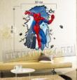 Наклейка «Человек паук  (96 х 80 см)»