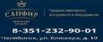 """Шампунь SUPER COMPOUND  синергетический"""" - (концентрат) уп 3л См.13567"""
