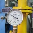 Курс «Эксплуатация объектов  газораспределения и газопотребления»