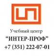 Слесарь по ремонту и обслуживанию систем вентиляции и кондиционирования
