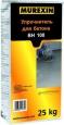 Упрочнитель для бетона BH 100 (Bodenhrter BH 100)
