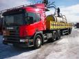 Перевозка опасных грузов авто транспортом