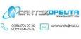 7011-А Сифон ОРИО гофрированный с пластик. выпуском