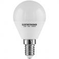 Лампа светодиодная ELEKTROSTANDARD Classic SMD 5W 6500K E14