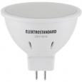 Лампа светодиодная ELEKTROSTANDARD JCDR 3W G5.3 220V 120° 4200K