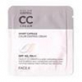 Пробник CC-крем THE FACE SHOP Face It Smart Capsule Color Control Cream SPF40 / PA++ 2,1 мл