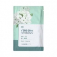 Пробник Очищающее средство для душа THE FACE SHOP Verbena Soothing Body Cleanser 7 мл