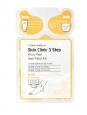 Патчи для пяточек TONY MOLY Skin Clinic 3 Step Micro Peel Heel Patch Kit