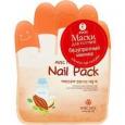 Маски для роста ногтей Avec moi Intensive Nail Pack 2 шт*205 гр
