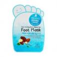 Смягчающие носочки Avec moi Shea Butter Special Care Foot Mask 2 шт*16 гр
