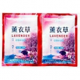 Ванночка-желе для ног Лаванда успокаивающая 30 гр+30 гр