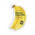 Пробник Молочко для рук TONY MOLY Magic Food Banana Hand Milk 1 мл