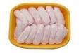 Крыло куриное охлаждённое п/ф  «Равис»