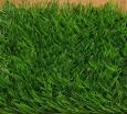 Искусственная трава Optigrass LSR
