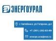 Панель ЩО-70-2-67 вводная