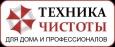 Шланг высокого давления бытовой Karcher, гайка-штуцер 9m