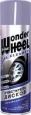 Очиститель колесных дисков HI-GEAR аэрозоль - 510г