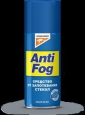 Средство от запотевания стекол ANTI FOG 250 мл