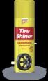 Полироль для покрышек TIRE SHINER 550 мл