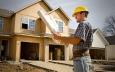 Изыскания под строительство жилых домов
