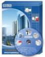 АРМ «С2000» информационная система