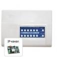 «Гранит-12» (USB) объектовый прибор системы лавина с ip-коммуникатором